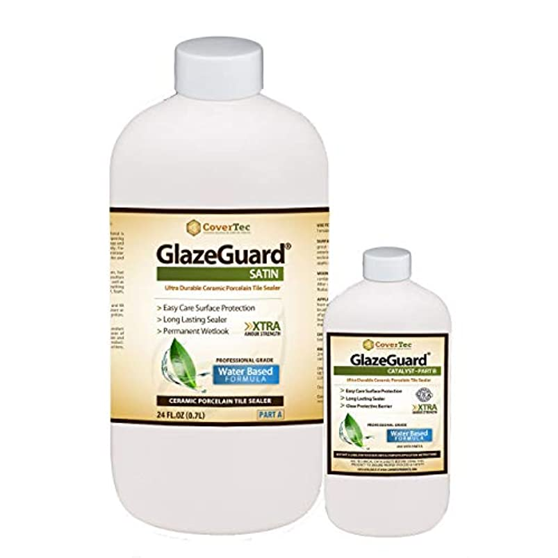 GlazeGuard Satin Floor Sealer Wall Sealer for Ceramic, Porcelain, Stone Tile Surfaces (1 Qrt - Prof Grade (2) Part Kit) vfdbafyj662272