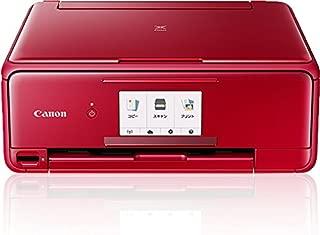 キヤノン インクジェット複合機TS8130 RED PIXUSTS8130RD