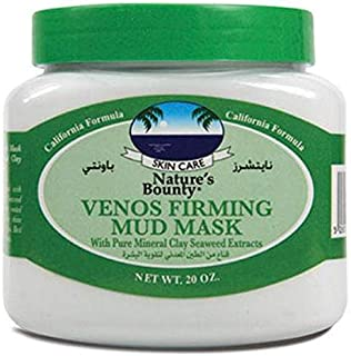 Nature'S Bounty N.B. Firming Mud Mask 600Gm - 1609663
