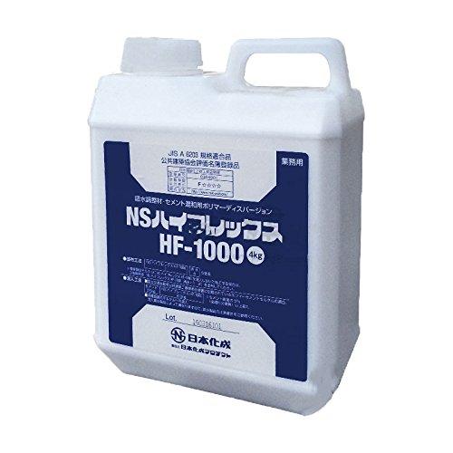日本化成 NSハイフレックス HF-1000 4L(リットル)小分け プライマーモルタル接着増強剤