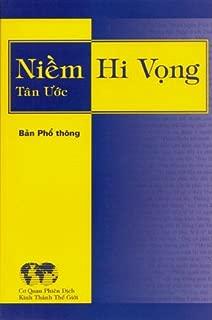 Vietnamese New Testament-FL-Easy-To-Read Version (Vietnamese Edition)