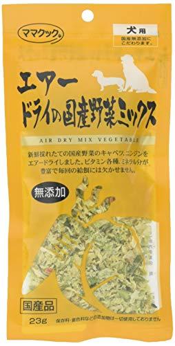 ママクック エアードライの国産野菜ミックス 23g