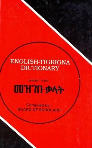 English-Tigrigna Dictionary