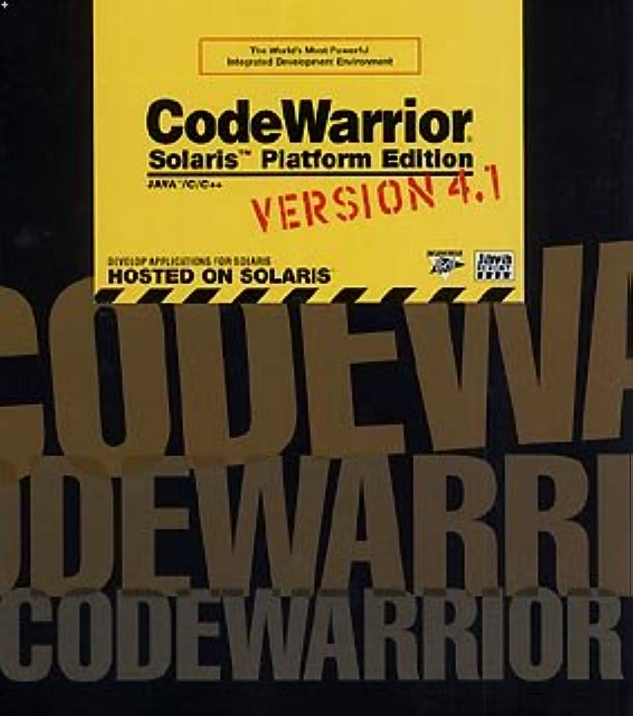 大腿属性虐殺CodeWarrior Professional 4 for Solaris 英語版