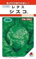 【種子】レタス シスコ 1.1ml