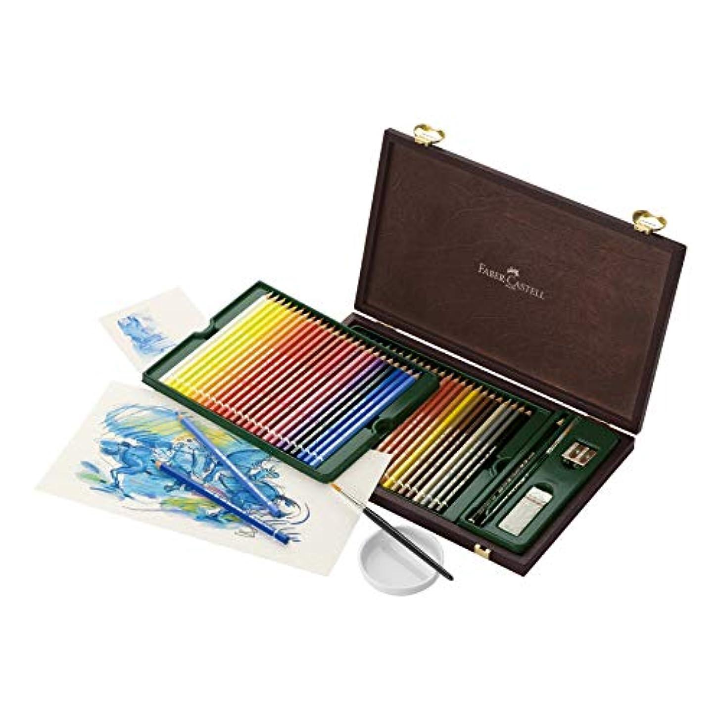 Faber Castell Albrecht Durer Watercolor Pencil Studio Wood Case, Set of 48 Colors & Accessories (FC117506)