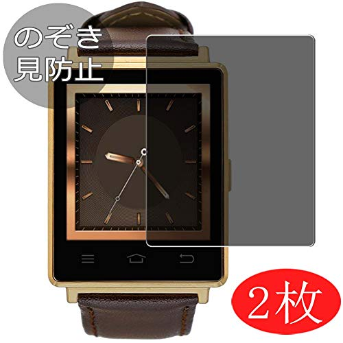 [2 Pack] Synvy Privacy Screen Protector Film for Smart Watch No. 1 D6 0.14mm Anti Spy Protective Protectors [Not Tempered Glass]