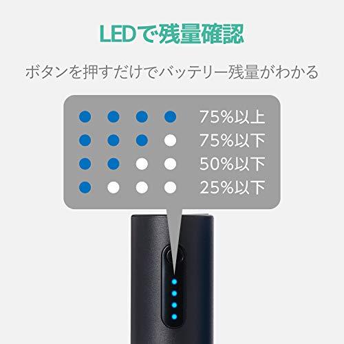 エレコムモバイルバッテリー/おまかせ充電対応/3200mAh/2.1A/ブラック