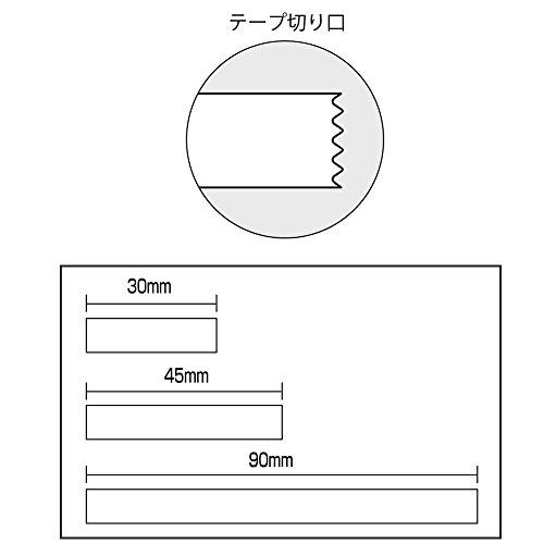 コクヨ電動テープカッター封筒貼りテープ自動送り出しT-EM10