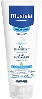 جل تنظيف 2 في 1 من موستيلا منظف الجسم والشعر للاطفال للبشرة العادية بحبيبات الافوكادو الطبيعية، لا يسبب دموع