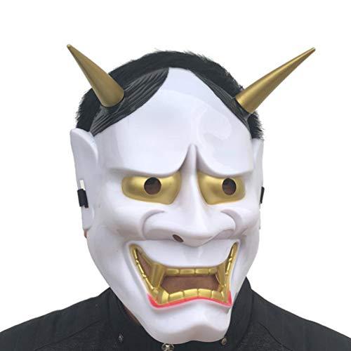 PRETYZOOM Máscara de Halloween Prajna blanca budismo japonés de Prajna, máscara...