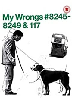 My Wrongs #8245-8249 & 117