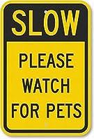 可燃性の安全標識スズの金属標識道路標識屋外装飾注意標識