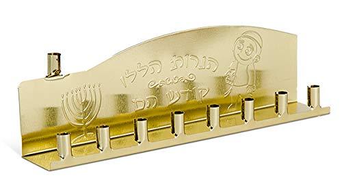Ner Mitzvah Bulk Tin Candle Menorah - 25 Pack - Fits All Standard Chanukah Candles
