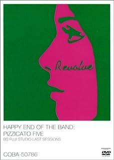 HAPPY END OF THE BAND:PIZZICATO FIVE BSフジ・スタジオ・ラスト・セッションズ [DVD]