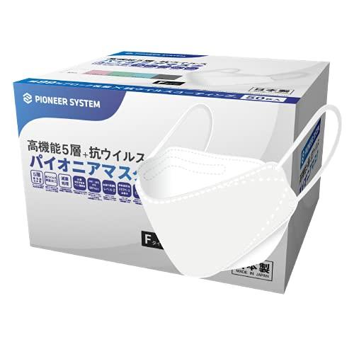 【全国マスク工業会正会員】日本製・ウイルス飛沫対策マスク【パイオニア マスク】Fタイプ 50枚入り (White/ホワイト, Medium)