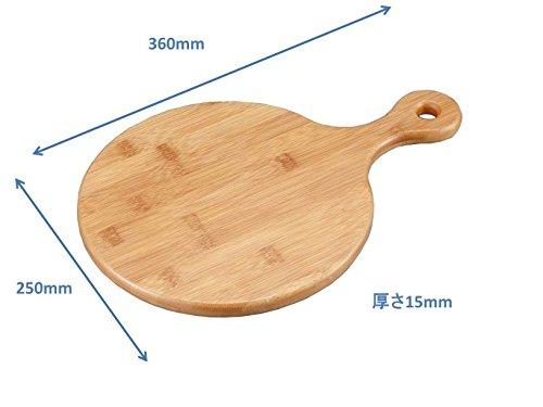 キャプテンスタッグ(CAPTAINSTAG)竹製食器TAKE-WARE丸型カッティングボード36cmUP-2539