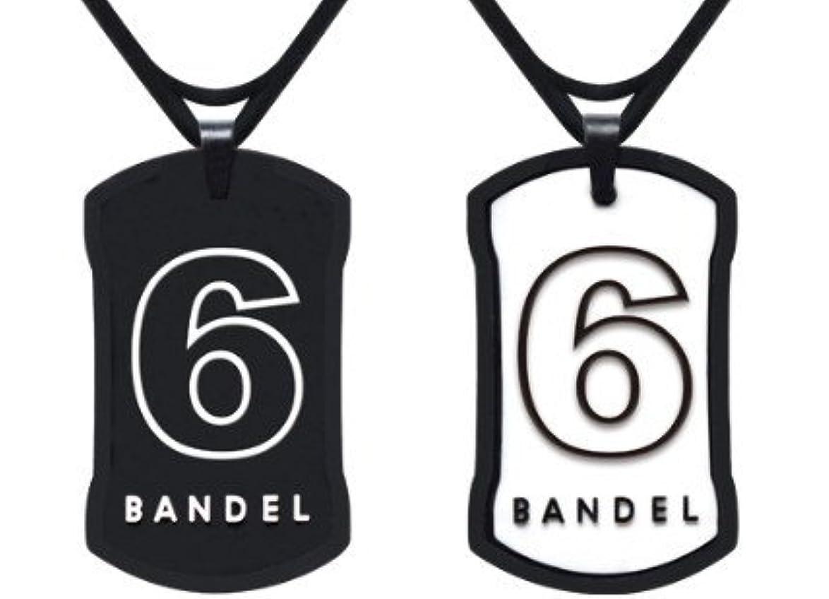 疫病真剣に必要ない[バンデル?BANDEL]ナンバー ネックレス リバーシブル No.6(ブラックxホワイト)45cm