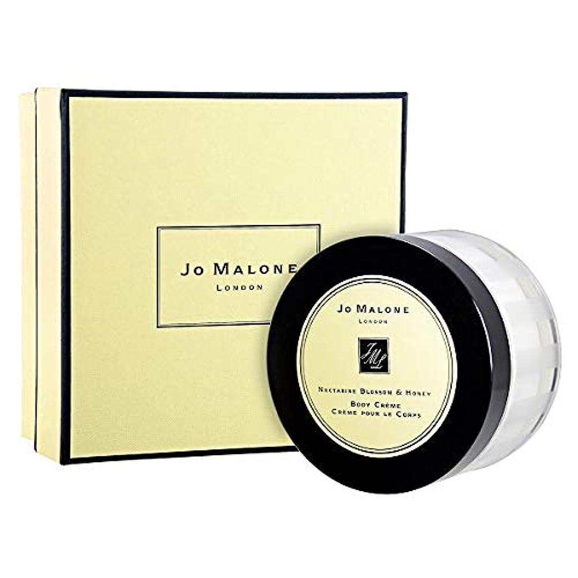 タウポ湖乳白色バルセロナジョーマローン JO MALONE ネクタリンブロッサム&ハニーボディクレーム 175ml [並行輸入品]