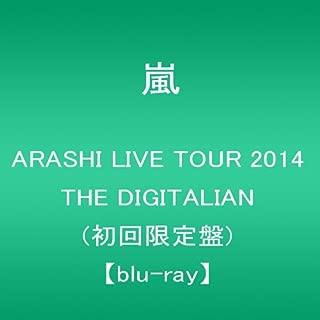ARASHI LIVE TOUR 2014 THE DIGITALIAN(初回限定盤) [Blu-ray]