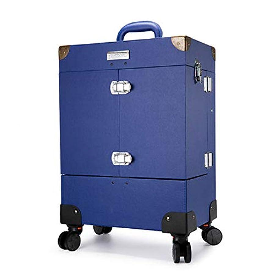 先史時代のぬれた感じプロ専用 ネイリスト クローゼット スーツケース ネイル収納 メイクボックス キャリーバッグ ヘアメイク ネイル 大容量 軽量 高品質 多機能 プロ I-JL-3505T-BL