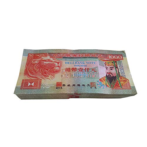 Hong Kong Dollar Hell Bank Notes - 100 Piece Chinese Joss Paper Collection - 1,000 HKD Hell Bank Notes for Funerals, The Qingming Festival and The Hungry Ghost Festival