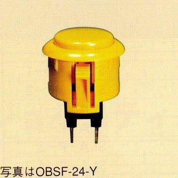 三和電子 押しボタンスイッチ 24mm 青 OBSF-24-B