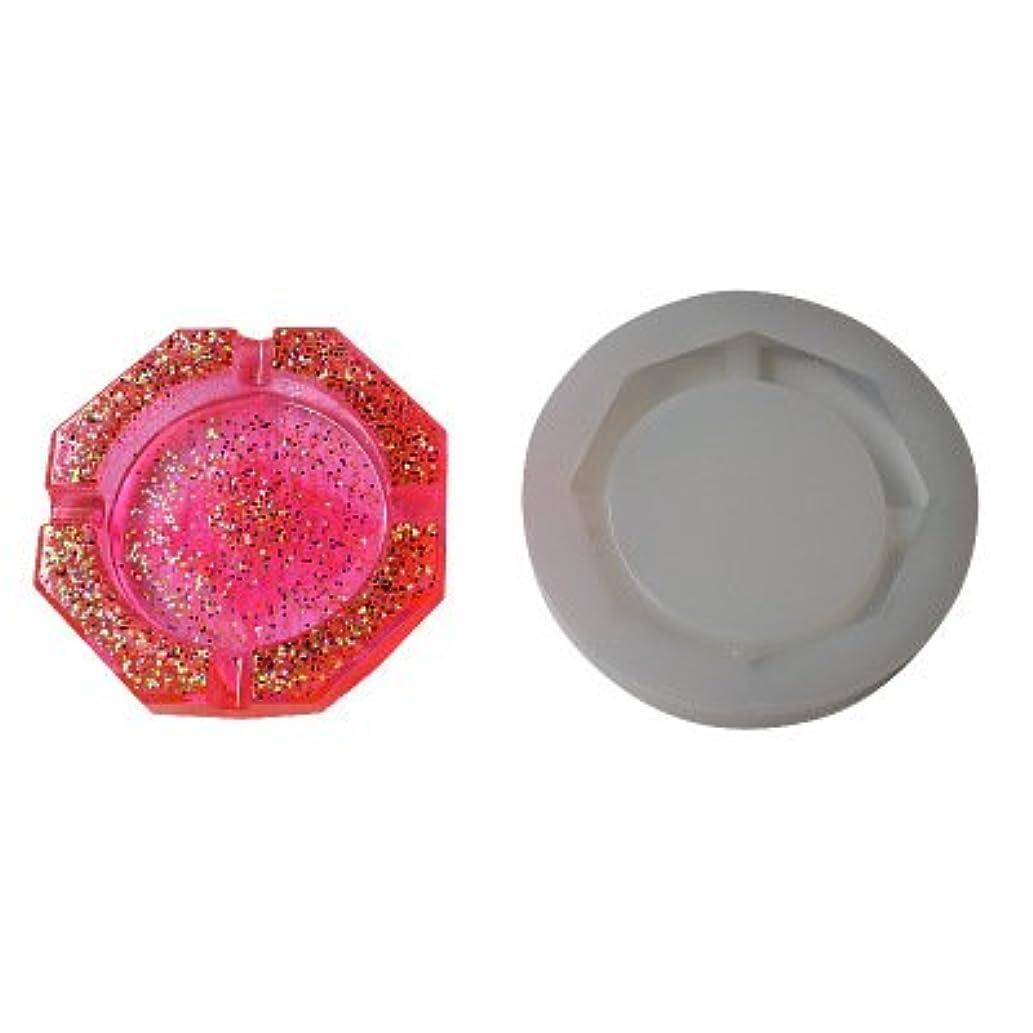 Yalulu Ashtray DIY Liquid Resin Diamond Jewelry Mould Silicone Mold for Making Crafting, Resin Epoxy (4.7inch Rhombus)