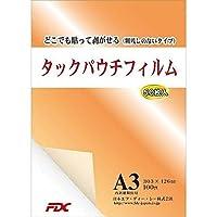 FDC ラミネート タックパウチラミネ-トフィルム 100マイクロ 303*426mm PLB303426WP-50