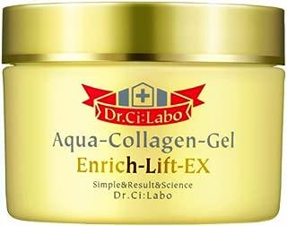 Best aqua collagen gel Reviews