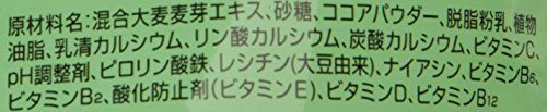 ネスレ日本ミロオリジナル240g
