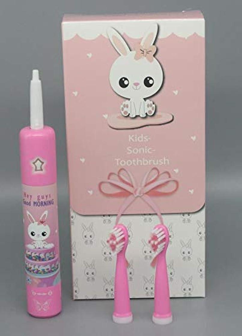 セーブオリエンテーションパノラマ子供電動歯ブラシ音波ブラシ音波電動ブラシ柔らかい剛毛子供子供歯ブラシ電気+ 2ピースブラシヘッド (ピンク)