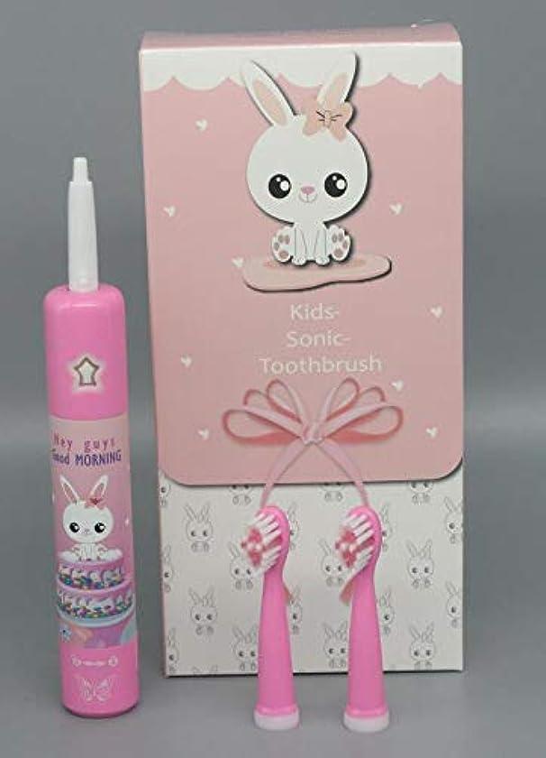病院好色な加速する子供電動歯ブラシ 音波ブラシ 音波電動ブラシ 柔らかい剛毛 子供歯ブラシ 電気+ 2ピースブラシヘッド (ピンク)