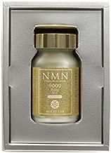 NMNピュア9000(60カプセル)NMN β-ニコチンアミドモノヌクレオチド 9000mg 配合