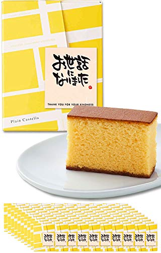 長崎心泉堂 プチギフト 幸せの黄色いカステラ 個包装100個入り 〔「お世話になりました」メッセージシール付き/退職や転勤の挨拶に〕