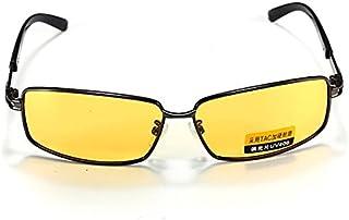 f1b3e5aa0e Inovey UV400 Polarizado Gafas De Visión Nocturna Sombra Gafas De Conducción