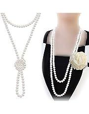 S.White 真円 パール 真珠 ロング ネックレス レディース 貝パール ネックレス 8mm 160cm コサージュ セット プレゼント 女性 アクセサリー 結婚式 冠婚葬祭(着け方いろいろ)