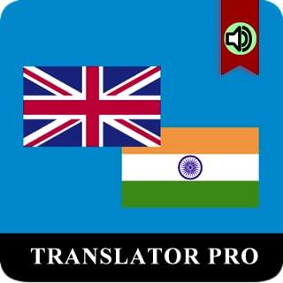 Tamil English Translator Pro