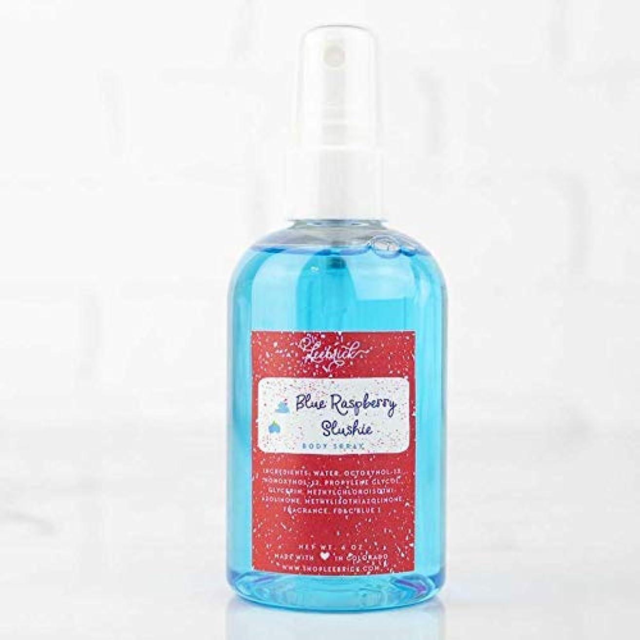 Blue Raspberry Slushie Scented Moisturizing Body Spray Oil for Women - 4 oz