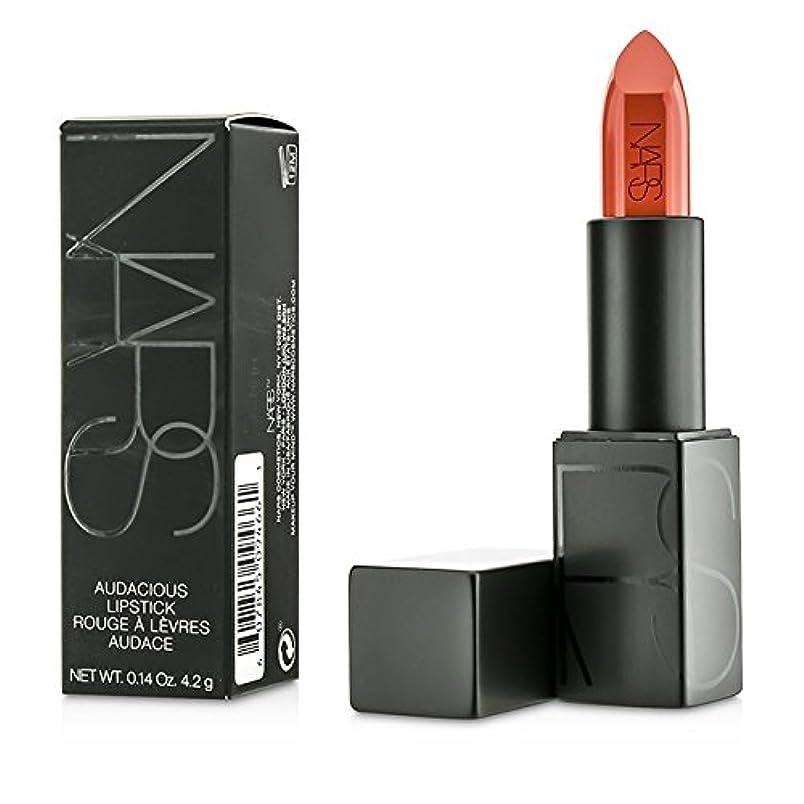 褒賞透明にピケナーズ Audacious Lipstick - Juliette 4.2g/0.12oz並行輸入品