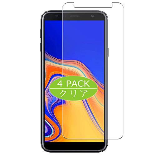 VacFun 4 Piezas HD Claro Protector de Pantalla Compatible con Samsung Galaxy J4 Plus / J6 Plus, Screen Protector Sin Burbujas Película Protectora (Not Cristal Templado) New Version