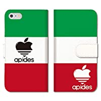 301-sanmaruichi- iPhoneSE2 手帳型 PUレザー iPhoneSE(第2世代) ケース 手帳型 おしゃれ 国旗 イタリア ドイツ フランス 手帳ケース