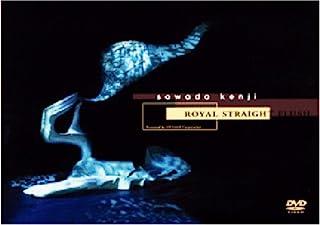 ROYAL STRAIGHT FLUSH [DVD]