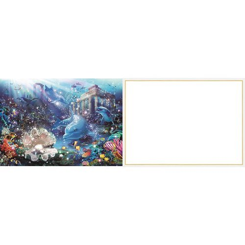 3000ピース ジグソーパズル ラッセン エウレカ スモールピース 【光るパズル】(73x102cm)