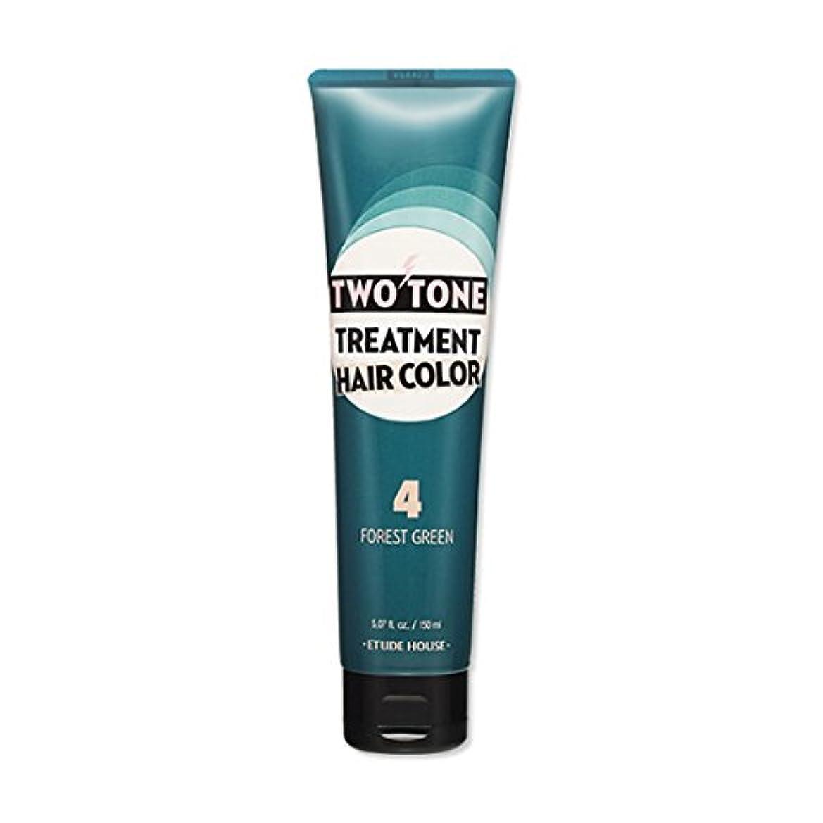 アイロニーロゴ所属ETUDE HOUSE Two Tone Treatment Hair Color 4.FOREST GREEN / エチュードハウス ツートントリートメントヘアカラー150ml (4.FOREST GREEN) [並行輸入品]