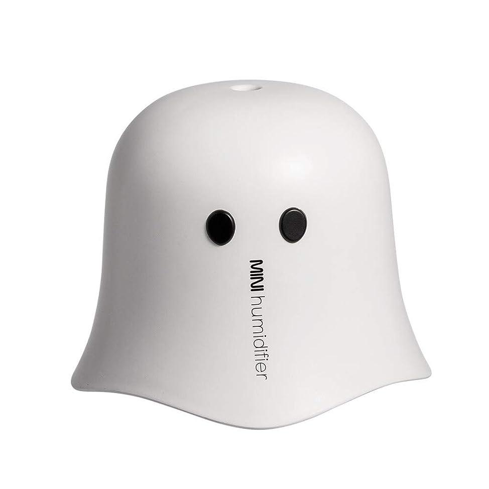 死すべきバンジージャンプブル加湿器 卓上 可愛い ナイトライト 間接照明 静音 節電 省エネ 花粉対策 乾燥防止 空焚き防止 ミニ加湿器 小型 持ち運び便利 卓上加湿 220ml (ホワイト)