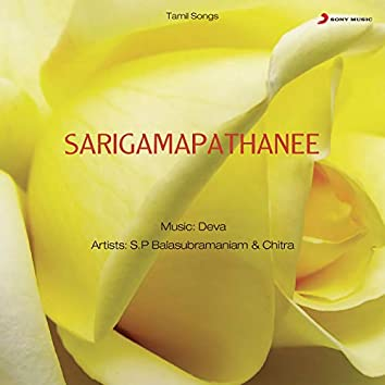 Sarigamapathanee (Original Motion Picture Soundtrack)