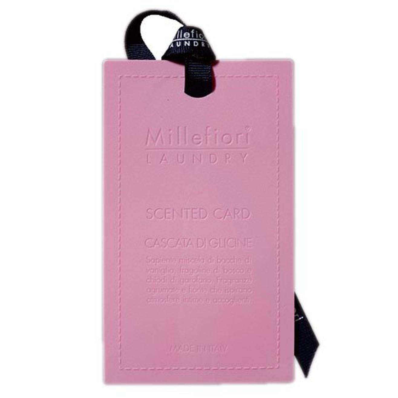 天才模索受益者Millefiori センテッドカード ウィステリア CARD-A-003