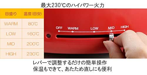 YAMAZEN(山善)『Casserolle2枚組ホットプレート(YHJ-W120)』