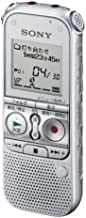 SONY Stereo ICRecorder 2GB AX412 Silver ICD-AX412F/S
